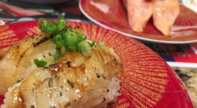 Photo of Sushi Restaurant なごやか亭 新川店 at 新川町15-18, 釧路市 085-0047, Japan
