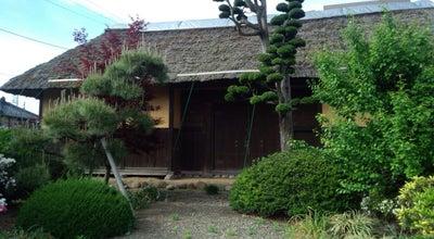 Photo of Historic Site 大門宿脇本陣表門 at 緑区大門2864, さいたま市, Japan