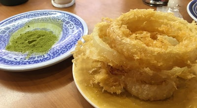 Photo of Sushi Restaurant くら寿司 松本南店 at 平田東3-15-6, 松本市 399-0014, Japan