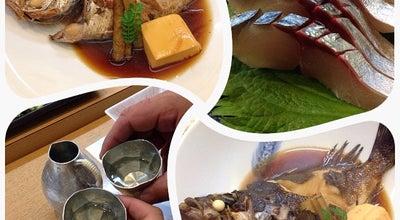 Photo of Sushi Restaurant 寿司処 ちはる at 中央町3-6, 大分市 870-0035, Japan