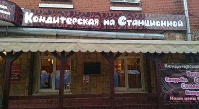 Photo of Dessert Shop Булочная на Станционной ЗАО Хлеб at Просп. Чайковского, 33, Tver', Russia