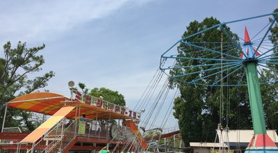 Photo of Theme Park 神野公園こども遊園地 at 神園4-1-3, 佐賀市 840-0806, Japan
