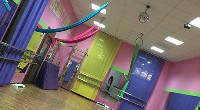 Photo of Dance Studio Beauty Linsale at Вул. Динамівська, 5-а, Харьков, Ukraine
