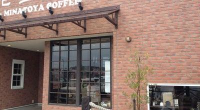 Photo of Cafe 有機栽培焙煎珈琲 港屋珈琲 久居店 at 戸木町7819−1, 津市 514-1138, Japan