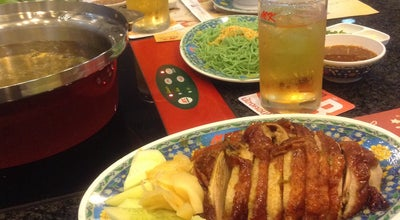 Photo of Asian Restaurant MK (เอ็มเค) at Tesco Lotus Kanchanaburi, Ban Tai, Thailand