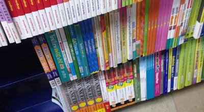 Photo of Bookstore B2S (บีทูเอส) at Big C Oam Yai, Sam Phran 73160, Thailand
