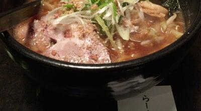 Photo of Ramen / Noodle House らーめん 加茂川 at 大曲幸町1-8-4, 北広島市, Japan