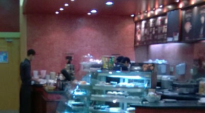 Photo of Cafe Costa Coffee at San Stefano Mall, Alexandria, Egypt