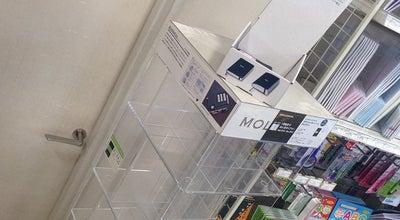 Photo of Bookstore 文教堂書店 中野坂上店 at 本町2-46-1, 中野区 164-0012, Japan