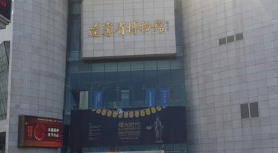 Photo of History Museum 辽宁省博物馆 at China