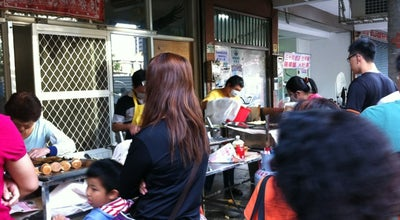 Photo of Food Truck 紅豆餅 at Taiwan