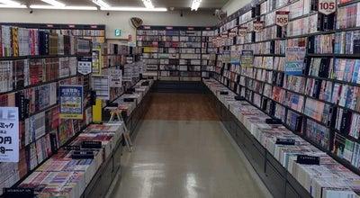 Photo of Bookstore ブックオフ 守山店 at 播磨田町1071, 守山市 524-0012, Japan