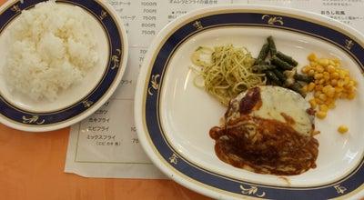 Photo of Steakhouse すてーき亭 at 日本, 稲沢市祖父江町, Japan
