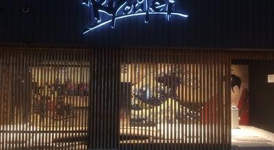 Photo of Sake Bar Ryoutei -りょうてい- at 奉還町2丁目5-23, 岡山市北区, Japan