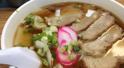 Photo of Ramen / Noodle House Oishii Cafe at 925 California Ave B12, Wahiawa, HI 96786, United States