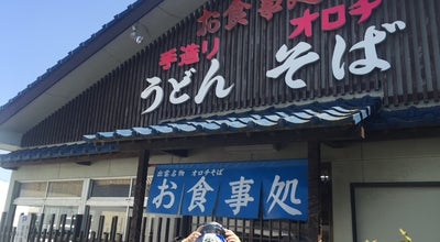 Photo of Diner お食事処 たばら食堂 at 神門町741-2, 出雲市 693-0034, Japan