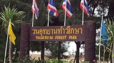 Photo of National Park วนอุทยานท้าวโกษา at Pran Buri, Thailand