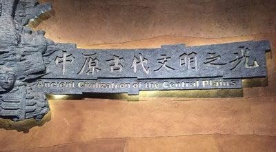 Photo of History Museum 河南博物院 Henan Museum at 农业路8号, 郑州, 河南, China