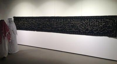 Photo of Art Gallery Naila Art Gallery at Riyadh, Saudi Arabia