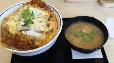 Photo of Food とんかつ かつや 石川松任店 at 乾町211-1, 白山市, Japan