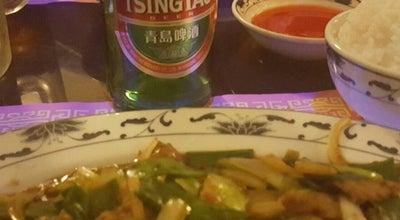 Photo of Chinese Restaurant New China at 860 E Main St, Spartanburg, SC 29302, United States