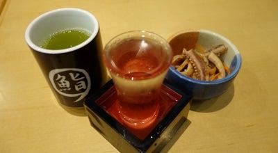 Photo of Sushi Restaurant すし三崎丸 調布パルコ店 at 小島町1-38-1, 調布市 182-0026, Japan