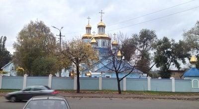Photo of Church Храм Рождества Пресвятой Богородицы (УПЦ КП) at Ул. Украинская, 83, Kryvyy Rih, Ukraine