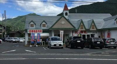 Photo of Japanese Restaurant 滝の駅 at 利根町, 沼田市, Japan