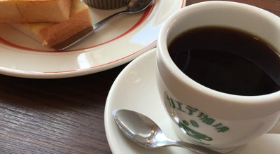 Photo of Cafe カエデ珈琲 at 三納3-3-63, 野々市市, Japan