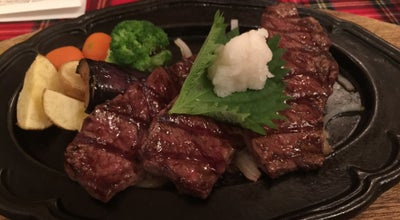 Photo of Steakhouse 神戸屋 山之手本店 at 山之手6丁目69, 豊田市 471-0833, Japan