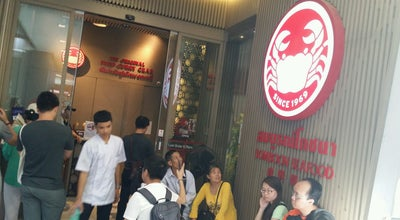 Photo of Seafood Restaurant สมบูรณ์โภชนา (Somboon Seafood) at Siam Square One, Pathum Wan 10330, Thailand
