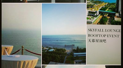 Photo of Hotel Bar Intercontinental Resort | 半岛洲际度假酒店 at 洲际路1号, 三亚, 海南 572000, China