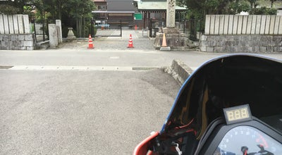 Photo of Temple 天養山 観音院 宝寿寺 (第62番札所) at 小松町新屋敷甲428, 西条市 799-1101, Japan