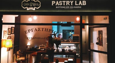 Photo of Dessert Shop Choc-O'-Rock Pastry Lab at Βουτσινά 105, Χολαργός 155 61, Greece