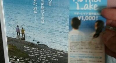 Photo of Movie Theater 大津アレックスシネマ at 浜町2番1号, 大津市 520-0041, Japan