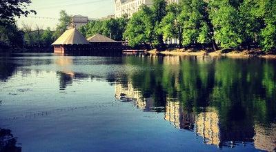 Photo of Park Чистые пруды at Чистопрудный Бул., Москва, Russia