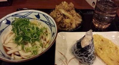 Photo of Ramen / Noodle House 丸亀製麺 足利店 at 田中町38-5, 足利市 326-0822, Japan