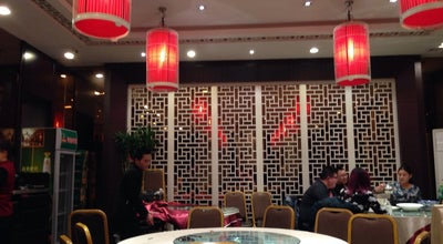 Photo of Chinese Restaurant 城南往事 | Southside Story at 经四路, Jinan, Sh, China