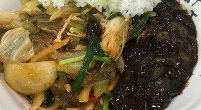 Photo of Chinese Restaurant 7979손짜장 at 내동면 순환로378번길 2, Jinju 52849, South Korea