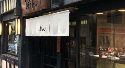 Photo of Japanese Restaurant 相州鳥ぎん 小田原本店 at 栄町1-14-5, 小田原市, Japan