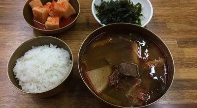 Photo of Korean Restaurant 온천골 at 계양로 175, 경산시, South Korea