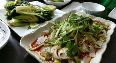 Photo of Asian Restaurant Shanghai Restaurant at 493 Main St, Fort Lee, NJ 07024, United States