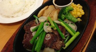 Photo of Steakhouse ステーキ宮 山形西店 at 高堂2-2-25, 山形市 日本, Japan