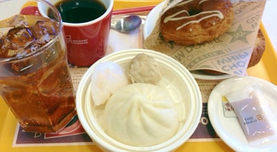 Photo of Donut Shop ミスタードーナツ マルナカ徳島ショップ at 西新浜町1-6-1, 徳島市 770-8008, Japan