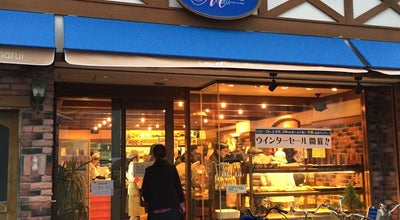 Photo of Bakery ファミーユ・マルイ 本店 at 下助任町3-18, 徳島市 770-0805, Japan