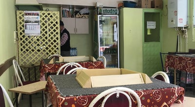 Photo of Coffee Shop Kahveci Abbas Dayı at Turkey