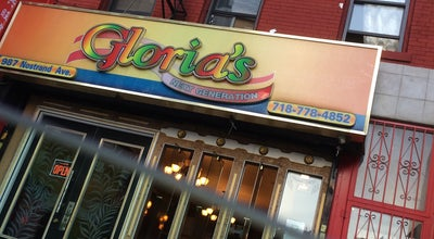 Photo of Caribbean Restaurant Gloria's at 987 Nostrand Ave, New York, NY 11225, United States