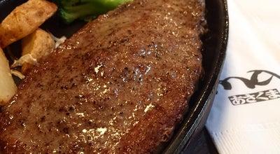 Photo of Steakhouse ステーキのあさくま 稲沢店 at 横地5-8, 稲沢市, Japan