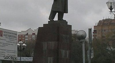 Photo of Monument / Landmark Памятник Ленину at Russia