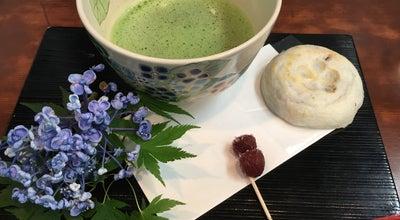 Photo of Dessert Shop 松屋 at 宰府2-6-12, 太宰府市 818-0117, Japan
